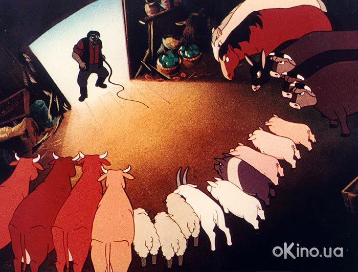 Animal Farm Fairy Story Essay