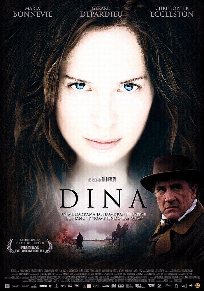 Постер Я – Дина
