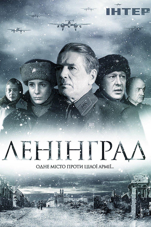Как черная кино Шесть смотреть на русском пламя
