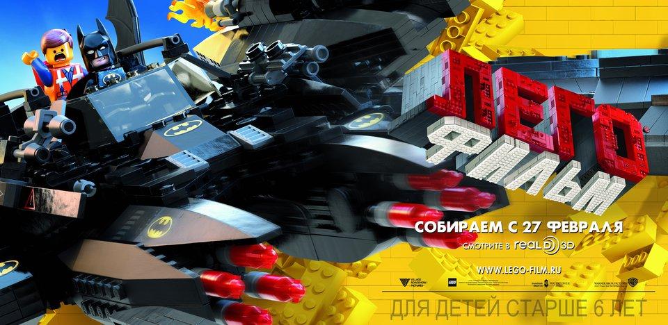 «Смотреть Лего Сити Майнкрафт» — 1989