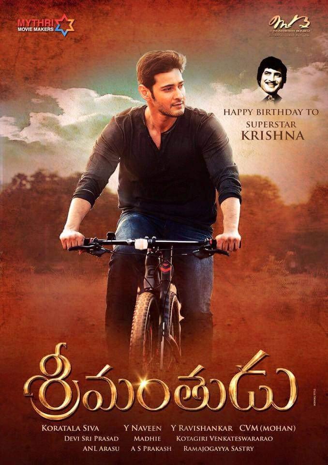 Постер Srimanthudu