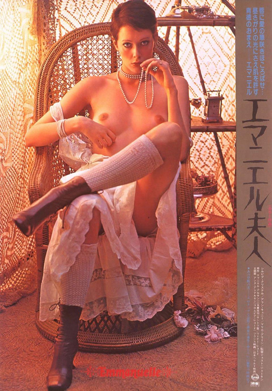 Художественное эротическое фото 70х годов 6 фотография