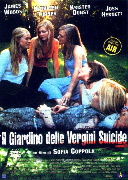 «Самоубийцы» — 2011