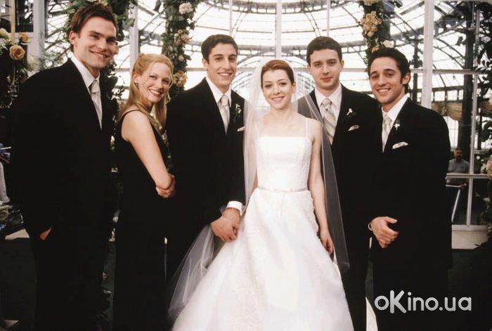 Кадр Американский пирог 3: Свадьба
