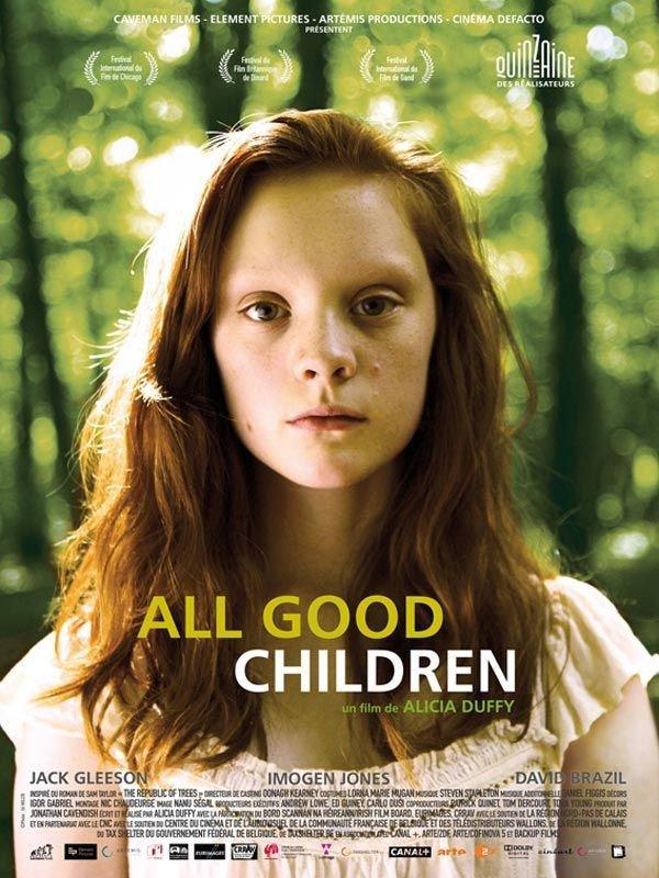 «Хороший Мальчик» — 2010