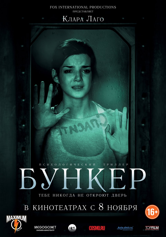 Как заказать в Funko-Russia.ru