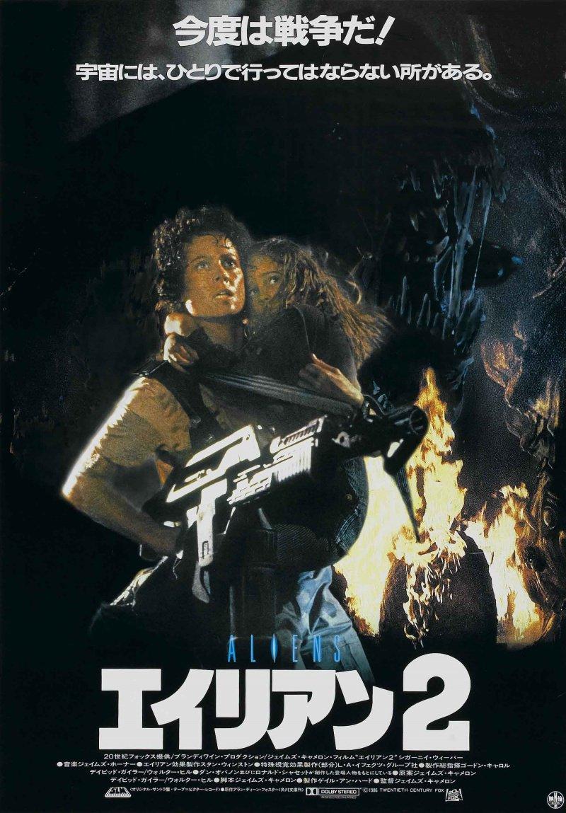 «Чужие Фильмы Все» — 1992