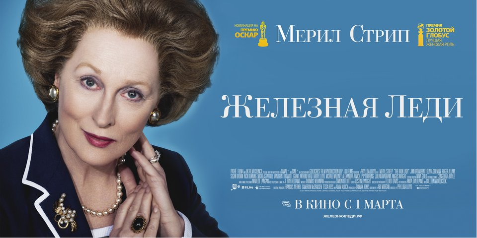Iron Lady Speaks Ukraine Tv 53