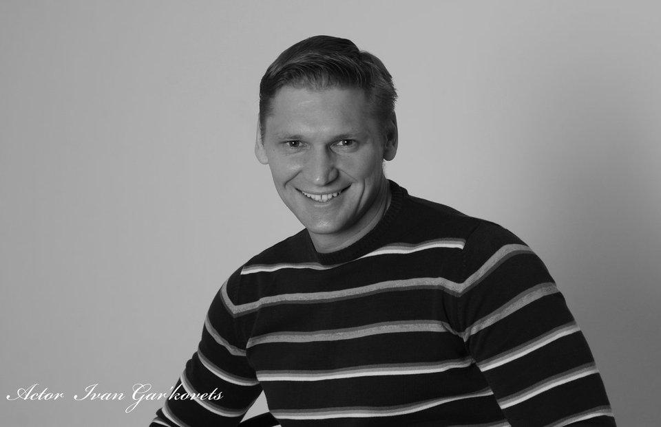 фото Иван Гарьковец