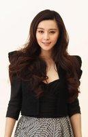 Фото Фань Бинбин