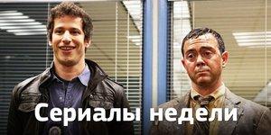 Сериалы недели: величие «Настоящего детектива», возращение «Карточного домика» и интрига «Ходячих мертвецов»