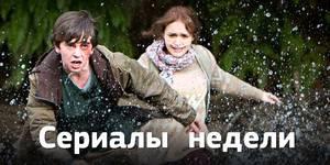 Сериалы недели: финал «Настоящего детектива», сериал от автора «Гравитации» и «Мотель Бейтсов»