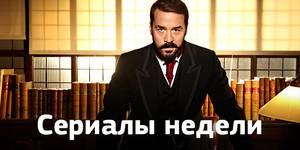 Сериалы недели: «Кризис» с Джиллиан Андерсон, детектив с Клоэ Севиньи и конец «Черных парусов»