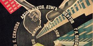 Ретро: лучшие фильмы 1929 года
