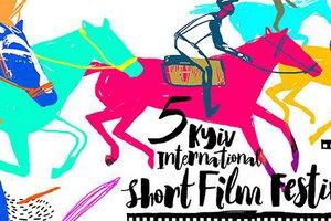 Лучше короче: что смотреть на фестивале короткометражек KISFF2016