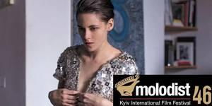 10 главных событий кинофестиваля «Молодость-2016»