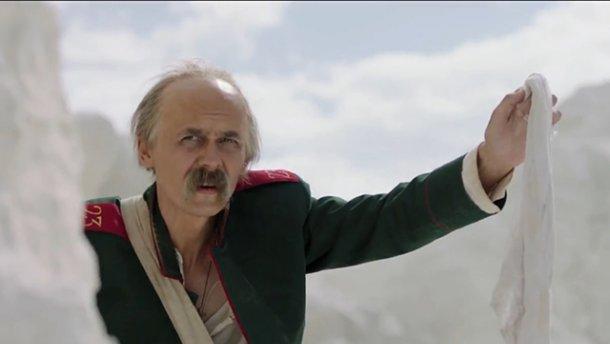 """Кадр из фильма """"Тарас. Возвращение"""""""