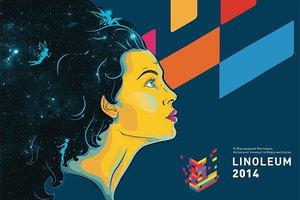 Больше, чем просто мультфильмы: гид по фестивалю LINOLEUM 2014