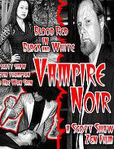 Vampire Noir (видео)