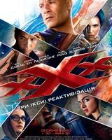 "Постер из фильма ""Три икса: Мировое господство (xXx: Реактивизация)"" - 6"