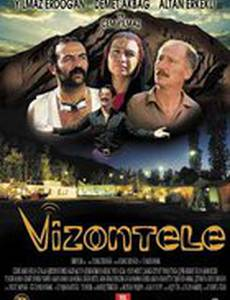 Визонтеле