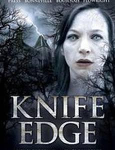 Острие ножа