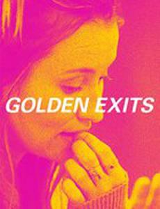 Золотые выходы