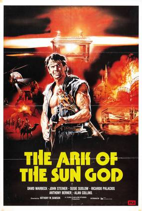 Ковчег Бога Солнца