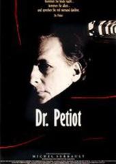 Доктор Петио