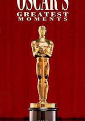 Самые яркие моменты церемонии «Оскар» (1971-1991) (видео)
