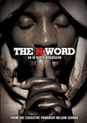 Слово  N