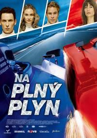 Постер Мишель Вальян: Жажда скорости