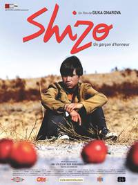 Постер Шиzа