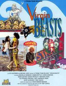 Virgin Beasts (видео)