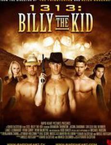 1313: Малыш Билли (видео)