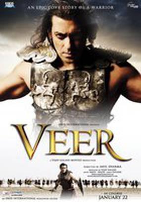 Вир – герой народа