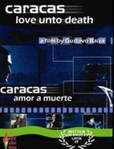 Каракас любовь и смерть