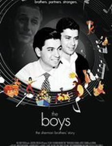 Мальчики: История братьев Шерман