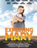 """Постер из фильма """"Надежды и ожидания Мэри"""" - 1"""