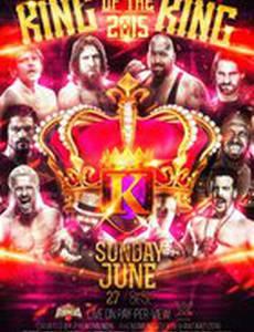 WWE Король ринга