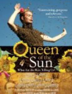Королева солнца: Что нам говорят пчёлы?