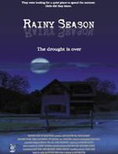 Дождливый сезон