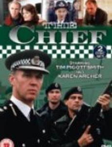 Начальник полиции