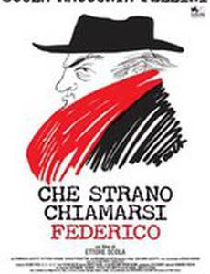 Это странное имя Федерико!