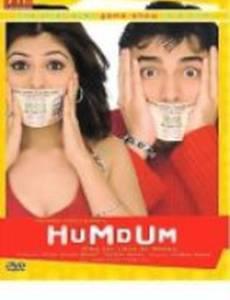 Hum Dum