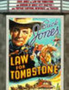 Law for Tombstone