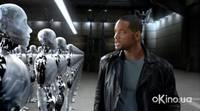 Кадр Я, робот