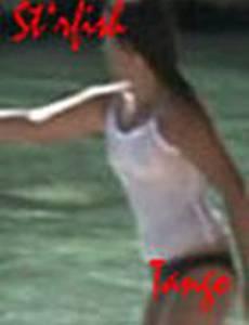 Танго морской звездочки (видео)