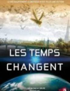 Меняющийся климат, меняющееся время