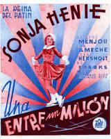 """Постер из фильма """"Одна на миллион"""" - 3"""